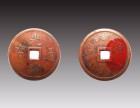 淄博咸丰重宝图片及价格北京长石国际拍卖