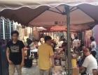 西关文化旅游景点 特色商铺出租 有情怀 有特色