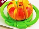 大号多功能不锈钢切苹果器水果切 苹果切切器