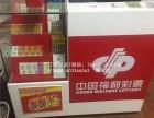 新款中国体育彩票柜 带玻璃带收银台 福彩柜刮刮奖收银柜
