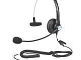 貝恩T12RJ電話耳機 客服耳麥 坐席電話耳機