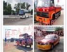 在广东增驾A牌大客车拖头,B牌大货车中巴要多少钱,考多久?