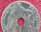 1921年,百分之一,(印度支那越南)铜币,上好品相一枚