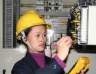 高压低压电工培训来南京上元教育轻松拿证