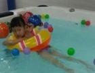 大型儿童游泳池转让