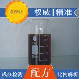 合成齿轮油 配方解密 可耐压重负荷 合成