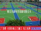 襄阳专业铺设丙烯酸篮球场 硅PU球场地面漆施工