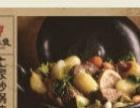 十三太煲创业好项目加盟 快餐 投资金额 1-5万元