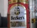 凯撒狮啤酒 凯撒狮啤酒诚邀加盟