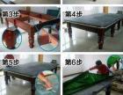 台球桌安装 调平 换台呢 及配件