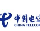 电信光纤安装承包