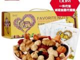 榛海堂 每日混合坚果 各种规格 诚招代理商 可贴牌代加工食品