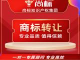 深圳注册商标入驻电商平台 商标是入驻电商平台的门槛