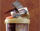 瑞拉克矿物漆加盟 品牌加盟/0加盟费/原装进口