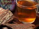 云满泽卡宾达树皮茶泡水泡酒的正确吃法及服用时间用量