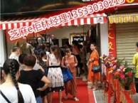 在东营市开一家芝麻e柜折扣女装店需要多少钱