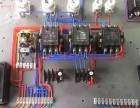 青岛电工考证电工职业资格证电工上岗证一起考