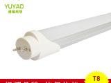 T8椭圆铝塑灯管 超亮节能led日光灯t8灯管1.5米T8光管2