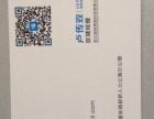 【浙江梭转网络科技】加盟/加盟费用/项目详情