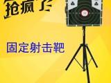 淮安射击俱乐部价格表报环靶精度靶激光靶厂家批发采购射击射箭馆