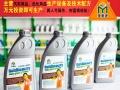 珠海车用尿素设备生产厂家