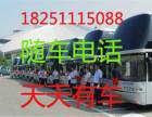 吴江到河津的汽车(大巴时刻表)几小时/多少钱?