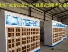 漆雾净化设备、干式V型纸漆雾净化柜、净化率95、节能环保、