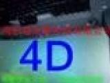 4D影院需要多大场地面积?