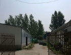 仓库 厂房 500平米