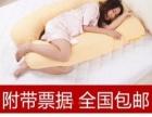 孕妇枕99新没用过