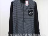 2014秋装新款V领男士长袖t恤男装批发拿货源休闲韩版宽松打底衫