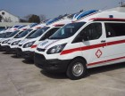 天津宁河区医院120救护车出租长途120能拉遗体(尸体)多少