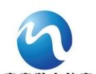 建筑八大员资料员施工员安全员造价员高通过率(南京)
