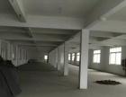 龙湾周边 蓝田3楼厂房,可做轻工或办公