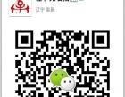 19.9元儿童钢琴启蒙课两节
