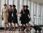 重庆航空职业学校贵州招生