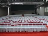 禅城庆典舞台背景铝架帐篷会议桌椅贵宾椅洽谈桌椅铁马空飘