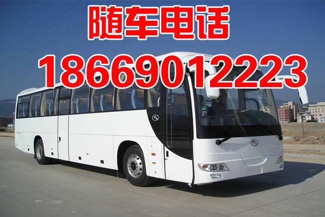 欢迎致电厦门至芜湖长途客车@客运资讯13701455158
