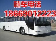 南京直达到德阳客车查询//汽车客车多少钱1370145515