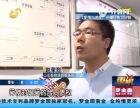 潍坊刑事辩护成功(持械聚众斗殴判缓刑)之案例