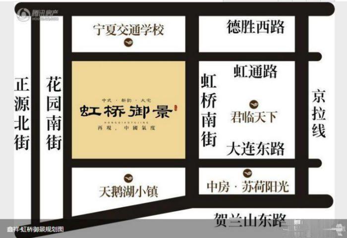 海亮旁虹桥御景/三室朝阳/奢华观景阳台/127平米58万