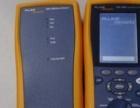 fluke网络仪器仪表进口网线