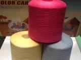 涤纶纱线:中化纤、仿大化、白中化、SP线、线纱等订染颜色织带纱
