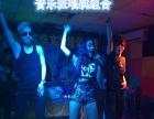 潮州零基础学专业唱歌/学专业唱歌到苏华音乐舞蹈DJ培训学校