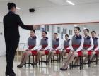 重慶航空高鐵學校招生