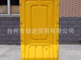 劲途交通批发1.8米高塑料吹塑水马围挡围