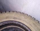 电车轮胎轮圈轮毂