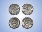 新余古钱币交易价格