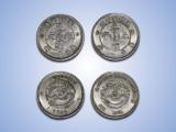 邯郸私人老板长期现金收购古钱币