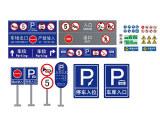 张家界道路交通标示牌什么价
